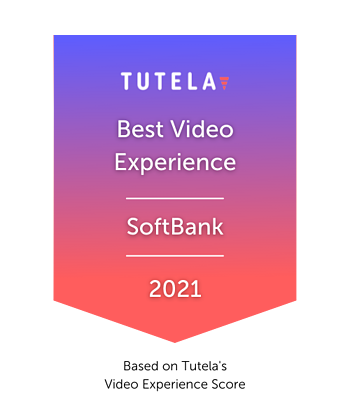 Video award